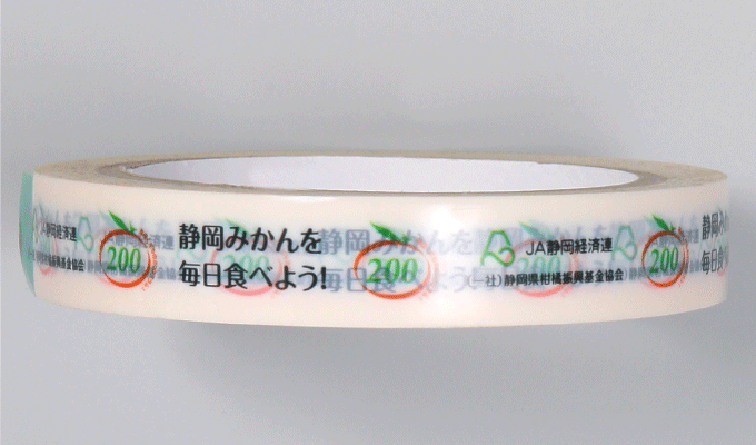 その他02